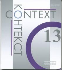 Kontext 13