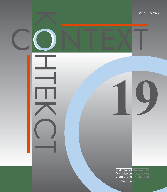 korica Kontekst 19 predna