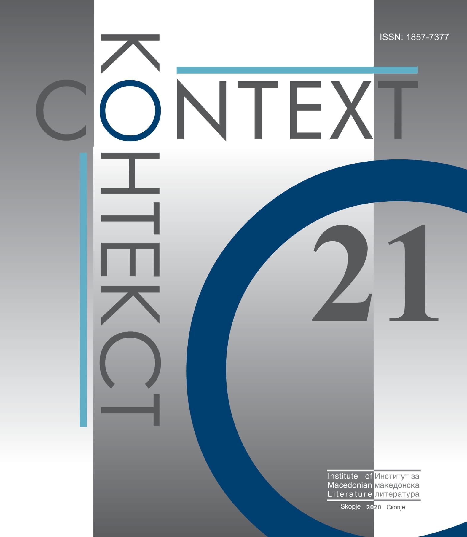korica Kontekst 21