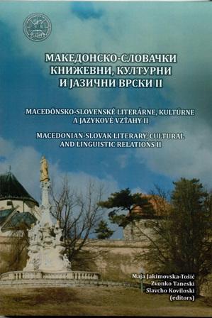 Zbornik mak.slovacka