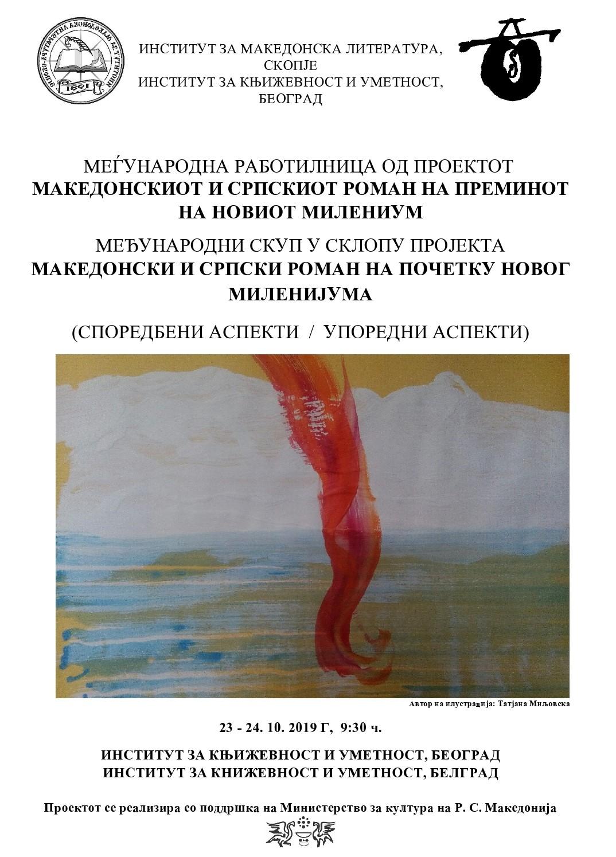 Plakat za veb1