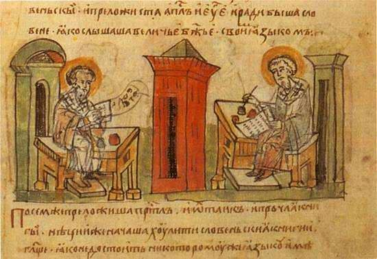 Kiril i Meodij ja sozdavaat azbukata minijaturaod Radzivillovski letopis XIIIv