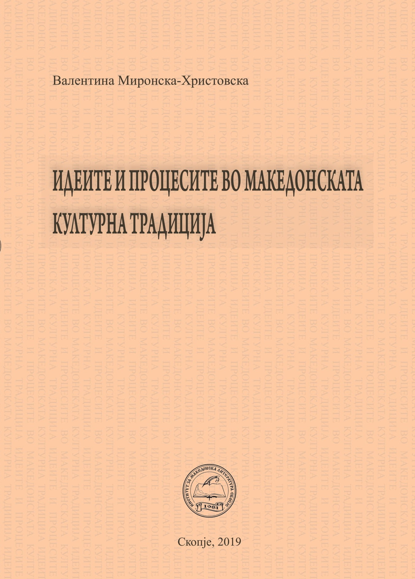 Valentina M.Hristovska - Makedonskata kulturna tradicija korica-2