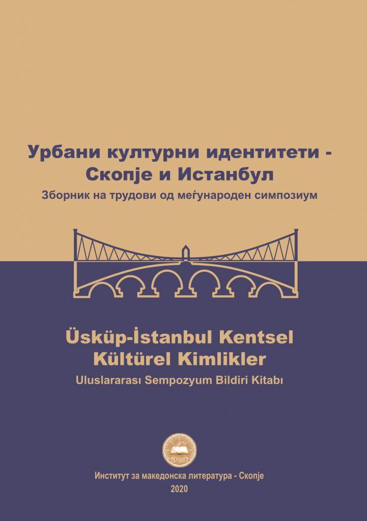 Korica Zbornik Urbani identiteti 2020 Predna
